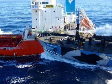 Sea Shepherd ship Bob Barker collides with refueling tanker for Japanese whaling vessels, Anarctic Sea, Feb 25, 2013/Institute of Cetacean Research, AP USA Today